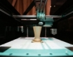 Бирата вече и в 3D принтирана чаша