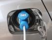Shell откри бърза зарядна станция за е-мобили