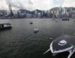Русе:Речен кораб, задвижван с водород и слънце