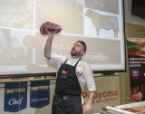 Кулинарна презентация в Метро