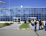 Търси се концесионер за летище Пловдив