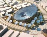 Expo 2020 Дубай: Град на бъдещето