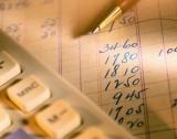 АИКБ против авансов данък върху печалба