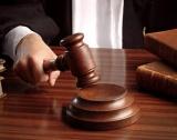САЩ: 5 тех компании на съд