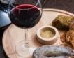 Високо качество на българското вино