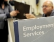 САЩ: +225 хил. работни места
