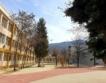София: 3 училища се обновяват с евросредства