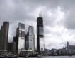 Китайската икономика се огъна