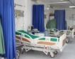 България разполага с 53 173 болнични легла