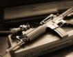 САЩ - най-големият износител на оръжие