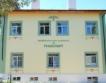 8 млн.лв. за обновяване на 7 гимназии