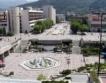2021-2027: София и Благоевград – центрове на растеж