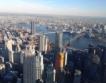 Ню Йорк е финансов център №1