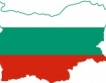 "България без ""макроикономически дисбаланси"""