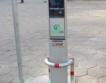 30 зарядни станции в Румъния, България