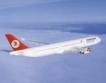 85% от самолетите на Turkish Airlines не летят
