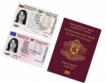 Валидността на личните карти +6 месеца