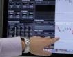 СТО: Световната търговия ще се забави