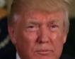 Тръмп: Без данъци до края на годината!
