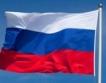 Русия: Рискове пред финансовия пазар