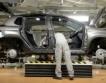 Спад на британското автомобилно производство