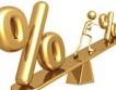 Таксите на банките нагоре с +10-15%