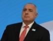 Нови споразумения България & Гърция