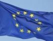 Европа затвори границите