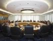 ЕЦБ прие пакет от мерки по паричната политика + видео
