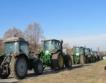 Исканията на гръцките фермери