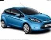 Заводът на Ford в Румъния спира работа