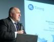 Борисов: Зелената сделка е проблем за нас