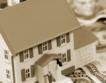 САЩ: Силни прождажби на нови жилища
