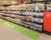 400 нови супермаркета планират в Румъния