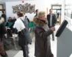 НАП-Добрич: 900 регистрирани чужди граждани
