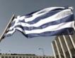 Какви мерки предприе Гърция?