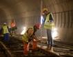 """Да строиш под земята! Mетростанция """"Хаджи Димитър"""" + видео"""