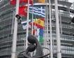 ЕП гласува 37 млрд.евро срещу кризата