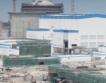 Франция: Спря реактор в най-старата АЕЦ
