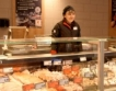 Цените на храните без промяна