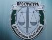 Гл. прокуратура публикува СРС -та на Радев