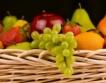 Регистър за незаконния внос на плодове и зеленчуци