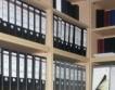 МС одобри позиция по дело на БЕХ срещу ЕК