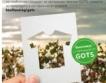 Кауфланд се ориентира към текстил от биопамук