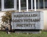 НОИ изплаща българските пенсии в чужбина
