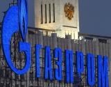 """Газпром започва работа по """"Силата на Сибир -2"""""""