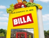 Фермерски фестивал пред Billa