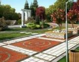 Отварят парковете в София