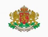 +137 млн. лв. изплатени от МРРБ