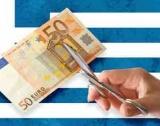 Колко ще се свие гръцката икономика?